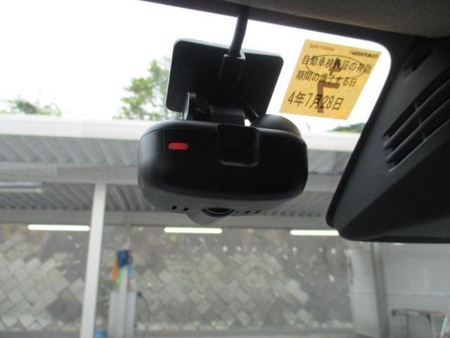 ハイブリッドFX 4WD 禁煙車 ヘッドアップディスプレイ ハロゲンライト 衝突被害軽減装置 シートヒーター 純正SDナビ CD DVD バックカメラ オートハイビーム オートエアコン(38枚目)