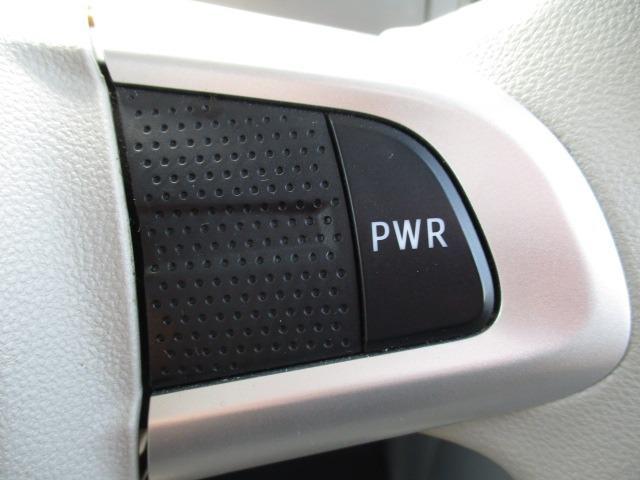 XリミテッドSAIII 4WD 禁煙車 純正SDナビ フルセグ Bluetooth 全周囲カメラ ドラレコ ETC 衝突被害軽減装置 アイドリングストップ シートヒーター スマートキー オートエアコン 両側電動スライドドア(24枚目)