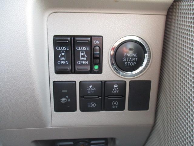 XリミテッドSAIII 4WD 禁煙車 純正SDナビ フルセグ Bluetooth 全周囲カメラ ドラレコ ETC 衝突被害軽減装置 アイドリングストップ シートヒーター スマートキー オートエアコン 両側電動スライドドア(31枚目)