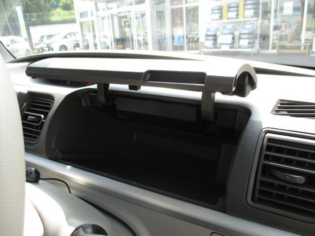 XリミテッドSAIII 4WD 禁煙車 純正SDナビ フルセグ Bluetooth 全周囲カメラ ドラレコ ETC 衝突被害軽減装置 アイドリングストップ シートヒーター スマートキー オートエアコン 両側電動スライドドア(32枚目)