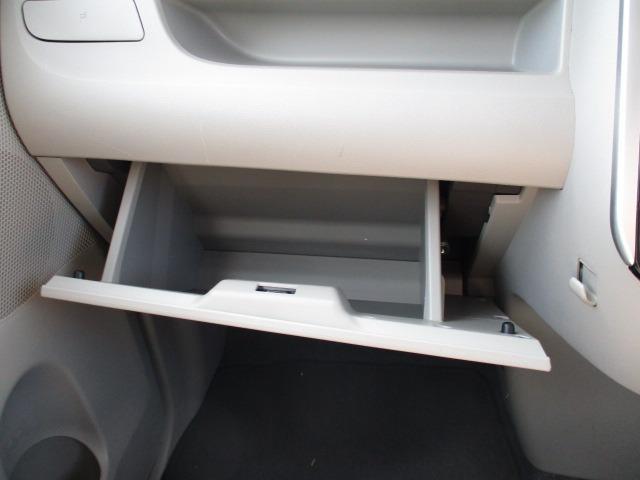 XリミテッドSAIII 4WD 禁煙車 純正SDナビ フルセグ Bluetooth 全周囲カメラ ドラレコ ETC 衝突被害軽減装置 アイドリングストップ シートヒーター スマートキー オートエアコン 両側電動スライドドア(33枚目)