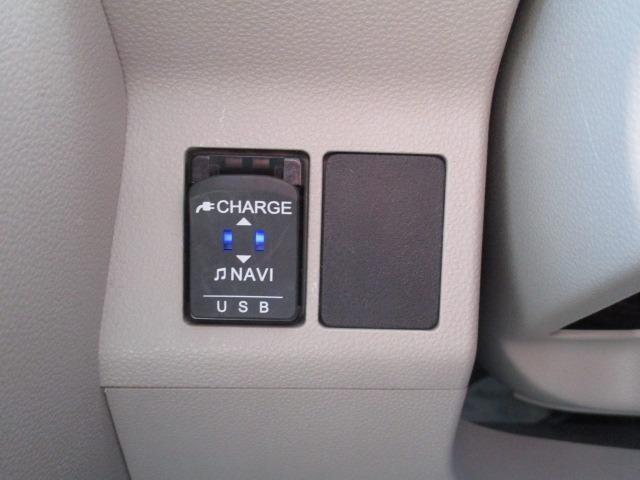 XリミテッドSAIII 4WD 禁煙車 純正SDナビ フルセグ Bluetooth 全周囲カメラ ドラレコ ETC 衝突被害軽減装置 アイドリングストップ シートヒーター スマートキー オートエアコン 両側電動スライドドア(34枚目)