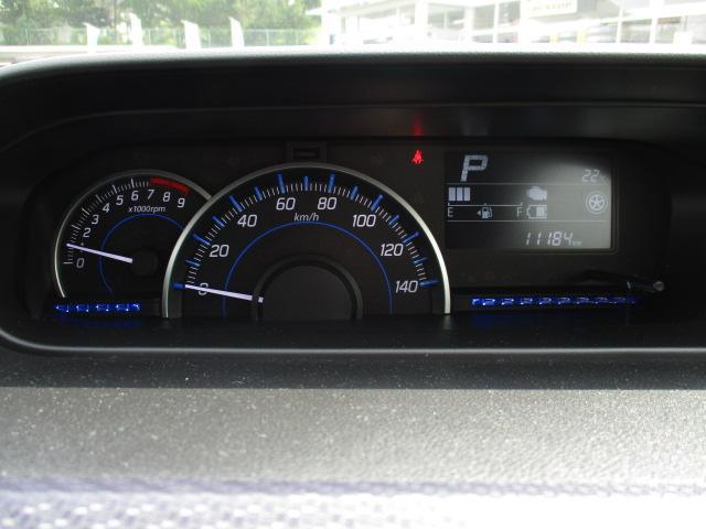 ハイブリッドFZ 4WD 衝突被害軽減装置 レーンキープアシスト ヘッドアップディスプレイ LEDヘッドライト SDナビ CD DVD再生 ワンセグ ステアリングリモコン プッシュスタート スマートキー 純正アルミ(25枚目)