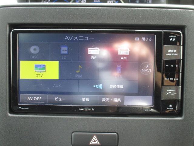 ハイブリッドFZ 4WD 衝突被害軽減装置 レーンキープアシスト ヘッドアップディスプレイ LEDヘッドライト SDナビ CD DVD再生 ワンセグ ステアリングリモコン プッシュスタート スマートキー 純正アルミ(28枚目)