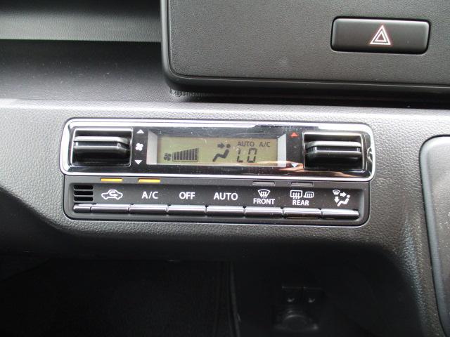 ハイブリッドFZ 4WD 衝突被害軽減装置 レーンキープアシスト ヘッドアップディスプレイ LEDヘッドライト SDナビ CD DVD再生 ワンセグ ステアリングリモコン プッシュスタート スマートキー 純正アルミ(30枚目)