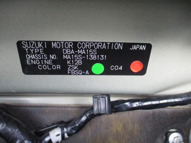S 4WD 両側電動スライドドア 冬タイヤ付 社外SDナビ 地デジ バックカメラ CDDVD シートヒーター HIDヘッドライト フォグライト スマートキー オートライト 電動格納ミラー プッシュスタート(13枚目)