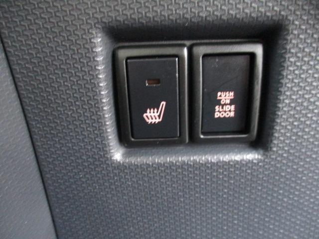 S 4WD 両側電動スライドドア 冬タイヤ付 社外SDナビ 地デジ バックカメラ CDDVD シートヒーター HIDヘッドライト フォグライト スマートキー オートライト 電動格納ミラー プッシュスタート(27枚目)