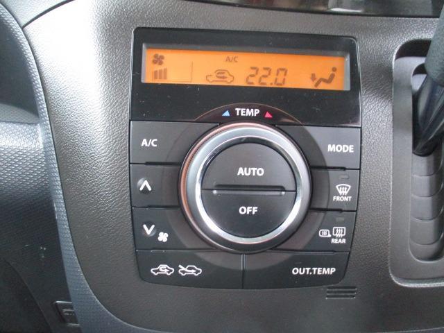 S 4WD 両側電動スライドドア 冬タイヤ付 社外SDナビ 地デジ バックカメラ CDDVD シートヒーター HIDヘッドライト フォグライト スマートキー オートライト 電動格納ミラー プッシュスタート(28枚目)