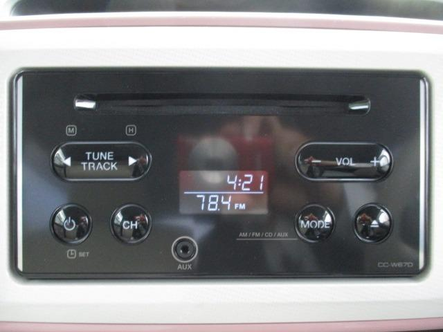 Xメイクアップリミテッド SAIII 4WD 衝突軽減装置システム 両側電動スライドドア 純正CDオーディオ LEDフォグランプ アイドリングストップ スマートキー プッシュスタート レーンアシスト 電動格納ミラー 純正ホイールキャップ(24枚目)
