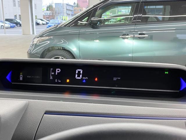 RS 4WD 禁煙車 ツートンカラー ターボ 両側自動スライドドア オートエアコン LEDヘッドライト シートヒーター ベンチシート 衝突被害軽減システム アイドリングストップ スマートキー オートライト(24枚目)