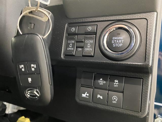 RS 4WD 禁煙車 ツートンカラー ターボ 両側自動スライドドア オートエアコン LEDヘッドライト シートヒーター ベンチシート 衝突被害軽減システム アイドリングストップ スマートキー オートライト(30枚目)