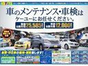 Fリミテッド 4WD SDナビ フルセグ CD DVD ブルートゥース バックカメラ 衝突被害軽減ブレーキ HIDライト オートライト シートヒーター(52枚目)
