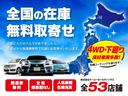 XD プロアクティブ 4WD フルセグナビ CD DVD SD ブルートゥース バックカメラ フリップダウンモニター 衝突軽減装置 追従クルコン ハンドルヒーター シートヒーター BSM LEDライト スマートキー(45枚目)