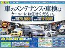 G SAII 4WD 禁煙車 社外SDナビ CD DVD フルセグ Bluetooth バックカメラ ETC ドラレコ LEDライト オートライト 両側電動スライドドア レーダークルーズコントロール(57枚目)