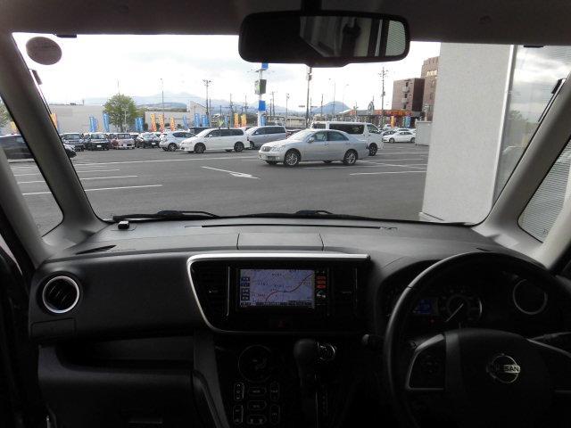 ハイウェイスター X Gパッケージ 4WD(7枚目)