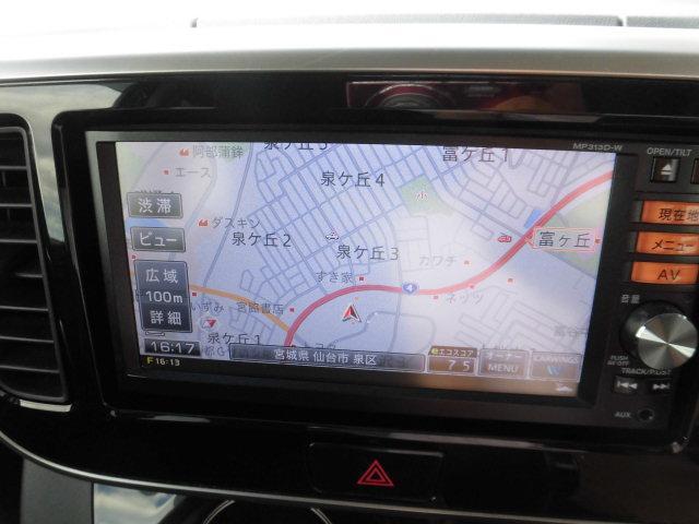 ハイウェイスター X Gパッケージ 4WD(15枚目)