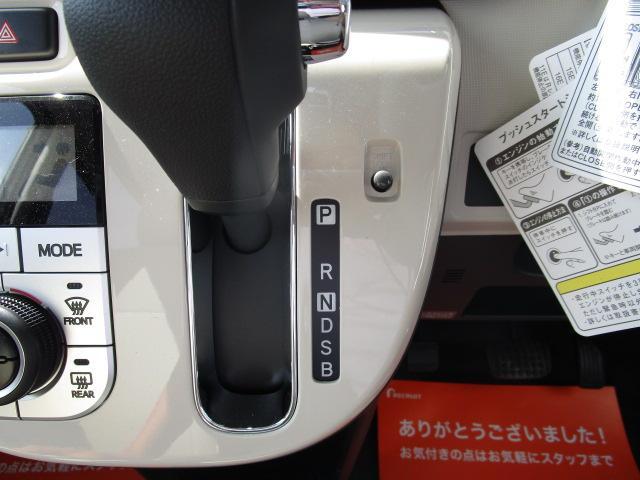Xリミテッドメイクアップ SAIII 4WD(11枚目)