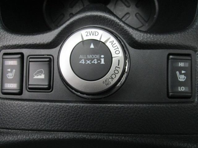 20X エマージェンシーブレーキパッケージ4WD(13枚目)