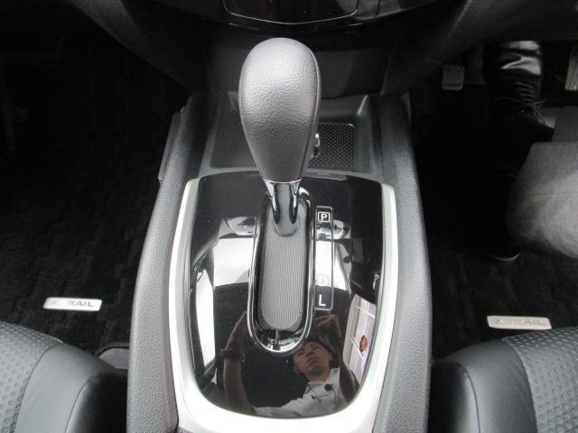 20X エマージェンシーブレーキパッケージ4WD(14枚目)