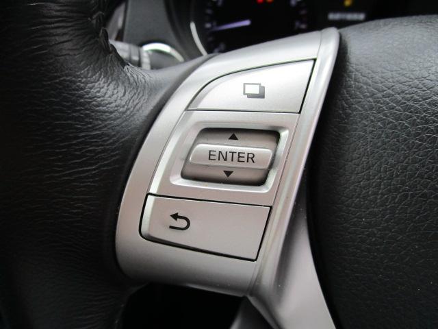 20X エマージェンシーブレーキパッケージ4WD(18枚目)