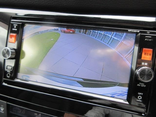 20X HV エマージェンシーブレーキP 4WD(11枚目)