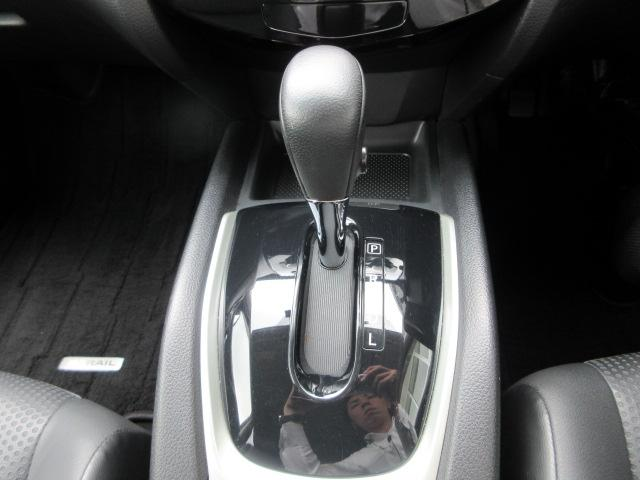 20X HV エマージェンシーブレーキP 4WD(14枚目)