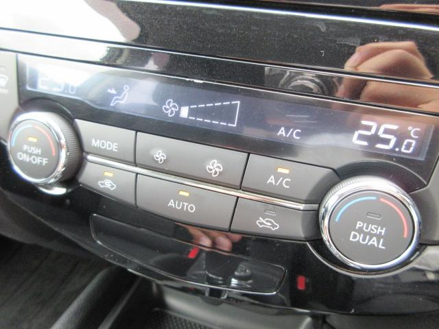 20X HV エマージェンシーブレーキP 4WD(15枚目)