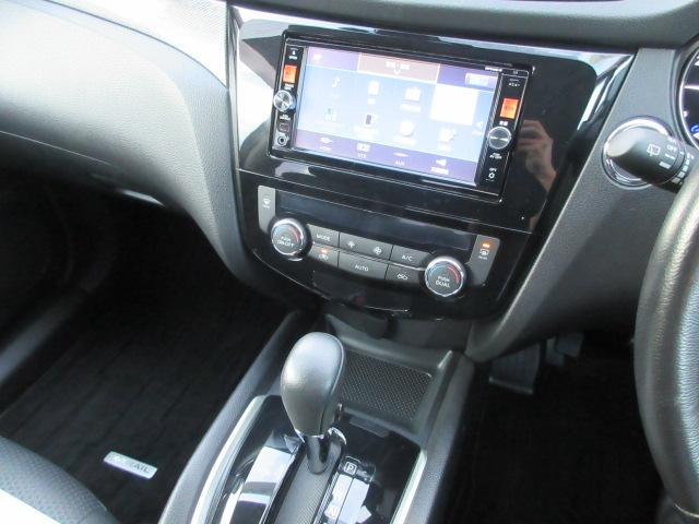 20X HV エマージェンシーブレーキP 4WD(17枚目)