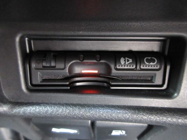 20X HV エマージェンシーブレーキP 4WD(18枚目)