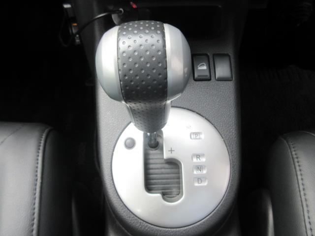 20GT S 4WD(12枚目)