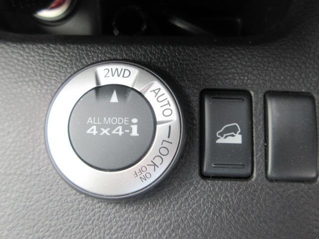 20GT S 4WD(16枚目)