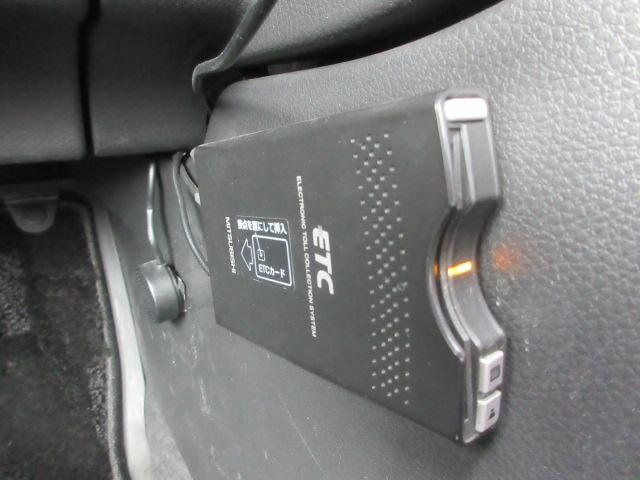 20GT S 4WD(17枚目)