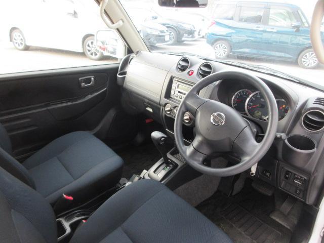 RX 4WD(11枚目)