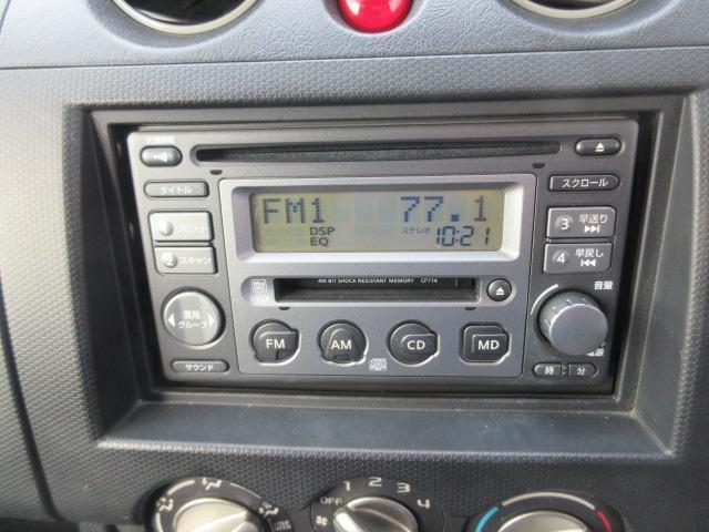 RX 4WD(15枚目)