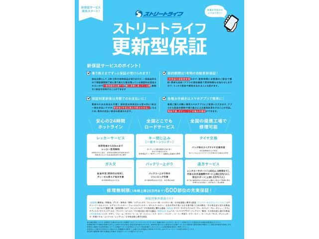 ドルチェX HIDライト/純正アルミホイール/アイドリングストップ/(21枚目)
