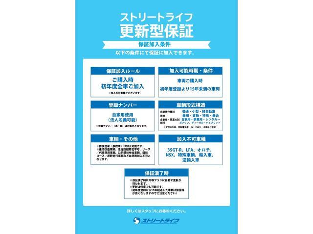 ドルチェX HIDライト/純正アルミホイール/アイドリングストップ/(23枚目)
