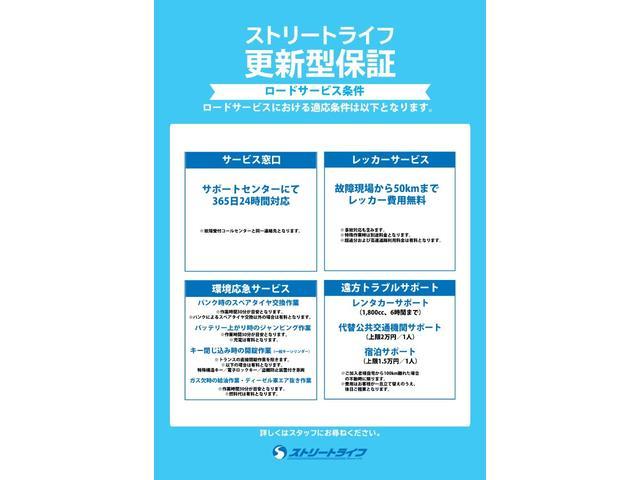 ドルチェX HIDライト/純正アルミホイール/アイドリングストップ/(25枚目)