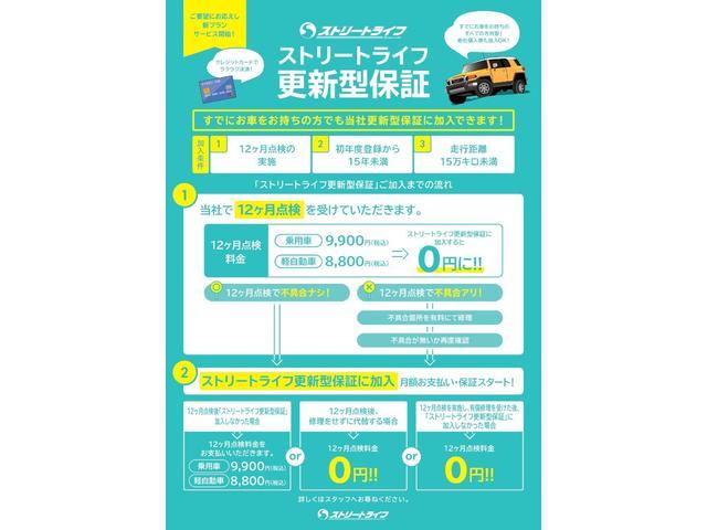 ドルチェX HIDライト/純正アルミホイール/アイドリングストップ/(26枚目)