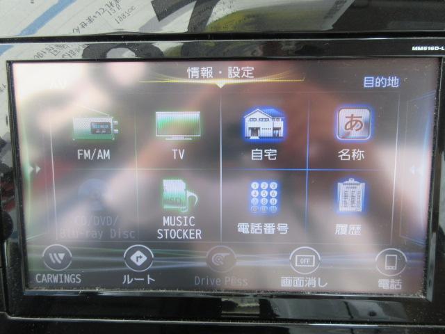 ハイウェイスター プロパイロットエディション 4WD/純正ナビ/フルセグTV/バックカメラ/フォグランプ/両側パワースライドドア/純正アルミホイール/LEDヘッドライト/アイドリングストップ/クルーズコントロール/(16枚目)