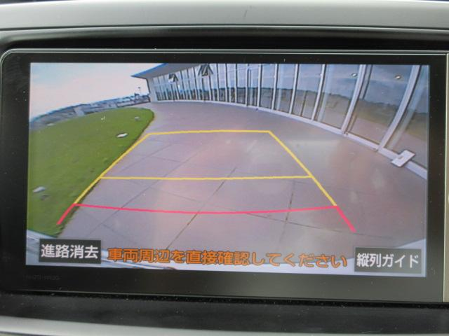 ZS 煌Z 純正ナビ/フルセグTV/バックカメラ/ETC/両側パワースライドドア/純正アルミホイール/HIDライト/フォグランプ/(12枚目)