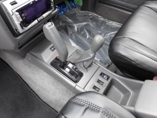 トヨタ ハイラックスサーフ SSR-V ナロー換装クラシックコンプリート