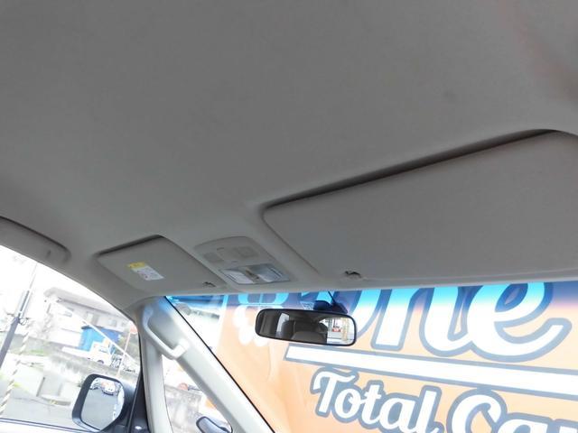 G プレミアム4WDライトコンプリート(19枚目)