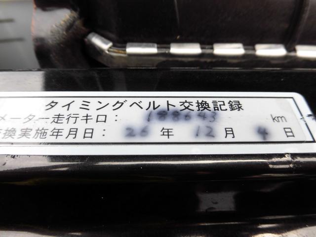 「トヨタ」「ランドクルーザー80」「SUV・クロカン」「宮城県」の中古車24