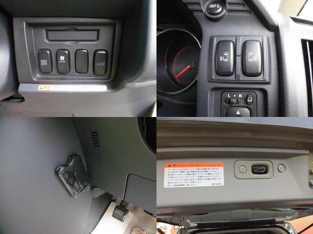 G プレミアム 4WDガソリン両側PSDPBD3方向純正カメラロックフォードスピーカー搭載HDDナビ全塗装ベージュクラシックコンプリートモデル(27枚目)