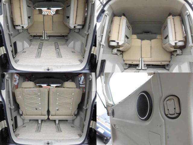 G プレミアム 4WDガソリン両側PSDPBD3方向純正カメラロックフォードスピーカー搭載HDDナビ全塗装ベージュクラシックコンプリートモデル(30枚目)