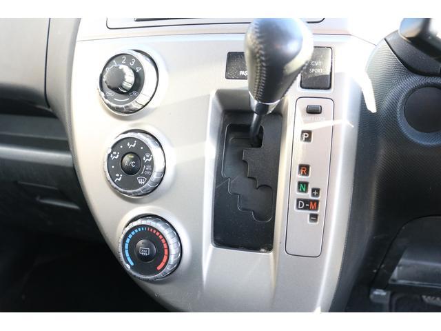「トヨタ」「ラクティス」「ミニバン・ワンボックス」「岩手県」の中古車11