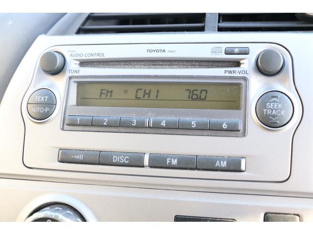 「トヨタ」「ラクティス」「ミニバン・ワンボックス」「岩手県」の中古車12