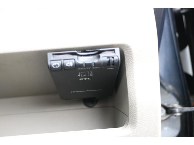 「ホンダ」「ゼスト」「コンパクトカー」「岩手県」の中古車15