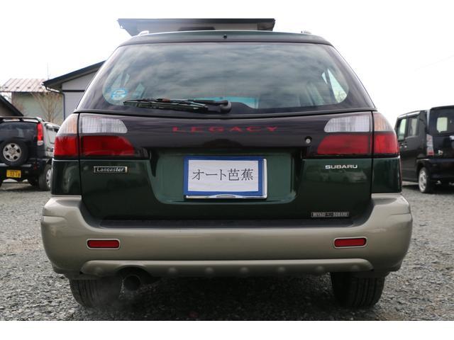 「スバル」「レガシィランカスター」「SUV・クロカン」「岩手県」の中古車5