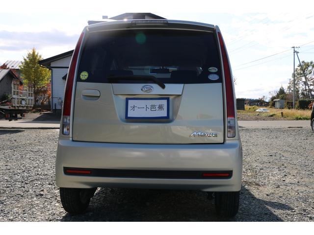 「ダイハツ」「ムーヴ」「コンパクトカー」「岩手県」の中古車5